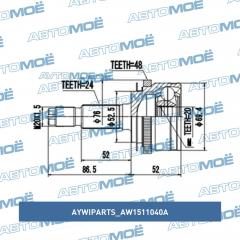 Фото товара Шрус наружный c ABS Aywiparts AW1511040A
